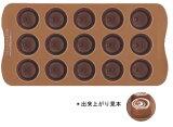 【巧克力用品巧克力型】【装饰器具】【制果用品制面包用品】【decorator斑点袋SPATULA】【silikomart】shirikomato 巧克力克分子do SCG04【巧克力re—[シリコマート チョコレートモルド SCG04 【チョコレート用品 チ