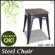 【送料無料】スチール製 スツール 天然木座面 ANT-45【椅子】【カウンターチェアー】【スタッキングスツール】★