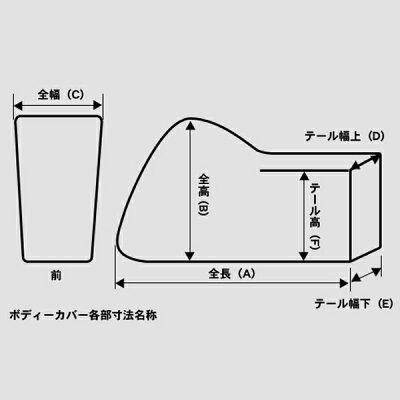【ポイント倍】【宅配便のみ】溶けない!高級超撥水バイクカバー3Lサイズ防水厚手【あす楽対応】