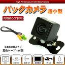 バックカメラ リアカメラ 変換ケーブル セット CCA-644-500 互換 トヨタ クラリオン【あす楽】【配送種別:B】