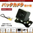 バックカメラ リアカメラ 変換ケーブル セット RD-C10...