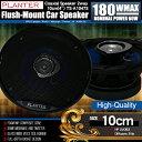 カースピーカー 上級モデル TS-A1047S 2WAY 10cmタイプ MAX180W 自動車 カーオーディオ スピーカー【あす楽】【配送種別:B】