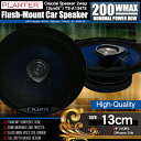 カースピーカー 上級モデル TS-A1347S 2WAY 13cmタイプ MAX200W 自動車 カーオーディオ スピーカー【あす楽】【配送種別:B】