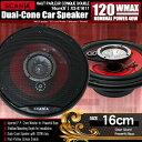 カースピーカー 中級モデル XS-E1611 3WAY 16cmタイプ MAX120W 自動車 カーオーディオ スピーカー【あす楽】【配送種別:B】