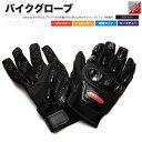 バイクグローブ 硬質プロテクターモデル 手袋 黒 Lサイズ ...