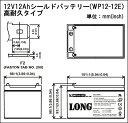 LONG 【耐久性1.5...