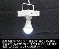 お手軽ソーラーLED照明セットUSB電源付き!!