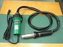 ライスター純正品 ダイオードS型とマイナー型送風機のセット販売 100V 1500W アナログ式温度調節 送料無料 代引無料 熱風機 溶接機
