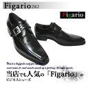 【Figario0282】【送料無料】定番モデル/メンズビジネスシューズ☆ロングノーズ紳士靴☆ブラック・ダークブラウン