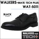 【WAT-5011】【TECH+WALKERS-MATE】【ポイント10倍】【防水】【送料無料】防滑、防水の紳士靴♪本革ビジネスシューズ