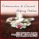ピンクトルマリンベビーリングネックレス ピンクトルマリン ネックレス ペンダント ダイヤモンド プレゼント