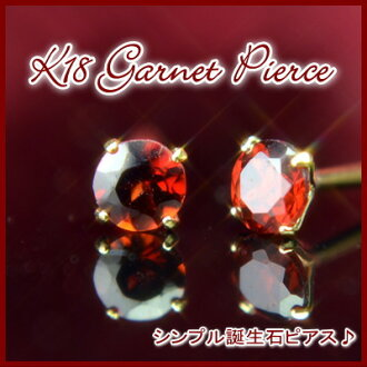 Total 3000 pairs surpassed! K18 natural Garnet Earrings ★ simultaneously 3 each order with delivery!
