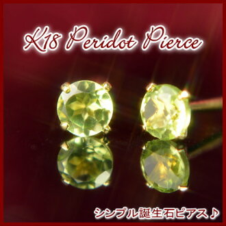 Total 3000 pairs surpassed! K18 natural Peridot earrings ★ simultaneously 3 each order with delivery!