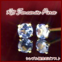 I exceed 3,000 pairs of totals! K18 nature tanzanite pierced earrings ★ is three kinds of orders at the same time, and home delivery is free shipping! [tanzanite] [pierced earrings] [stud bolt pierced earrings] [K18 pierced earrings] [December stone amulet for an easy delivery] [tomorrow easy correspondence] [easy ギフ _ packing choice] [easy ギフ _ Messe input] [RCP]
