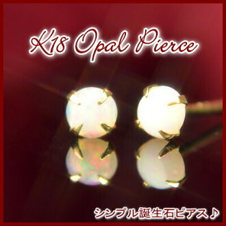 Total 3000 pairs surpassed! K18 natural opal earrings ★ simu