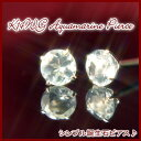 I exceed 3,000 pairs of totals! K14WG white gold nature aquamarine pierced earrings ★ is three kinds of orders at the same time, and home delivery is free shipping! [aquamarine] [pierced earrings] [stud bolt pierced earrings] [K14WG pierced earrings] [March stone amulet for an easy delivery] [tomorrow easy correspondence] [easy ギフ _ packing choice] [easy ギフ _ Messe input] [RCP1209mara]