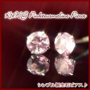 I exceed 3,000 pairs of totals! K14WG nature pink tourmaline pierced earrings ★ is three kinds of orders at the same time, and home delivery is free shipping! [pink tourmaline] [pierced earrings] [stud bolt pierced earrings] [K14WG pierced earrings] [October stone amulet for an easy delivery] [tomorrow easy correspondence] [easy ギフ _ packing choice] [easy ギフ _ Messe input] [RCP1209mara]