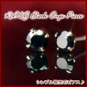 I exceed 3,000 pairs of totals! K14WG white gold nature black onyx pierced earrings ★ is three kinds of orders at the same time, and home delivery is free shipping! [black onyx] [pierced earrings] [stud bolt pierced earrings] [K14WG pierced earrings] [August stone amulet for an easy delivery] [tomorrow easy correspondence] [easy ギフ _ packing choice] [easy ギフ _ Messe input] [RCP1209mara]