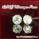 I exceed 3,000 pairs of totals! K14WG nature white topaz pierced earrings ★ is three kinds of orders at the same time, and home delivery is free shipping! [white topaz] [pierced earrings] [stud bolt pierced earrings] [K14WG pierced earrings] [November stone amulet for an easy delivery] [tomorrow easy correspondence] [easy ギフ _ packing choice] [easy ギフ _ Messe input] [RCP1209mara]