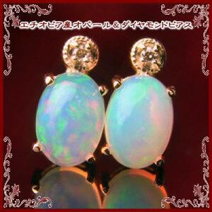 エチオピア オパール ダイヤモンド