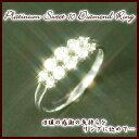 【送料無料】Pt900プラチナスイートテンダイヤモンドリング【0.5ct】【スイートテンダイヤリング】【スイートテン】【smtb-KD】【RCP】