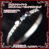 天然サファイヤ&ホワイトキュービックジルコニアリボンリング【サファイヤ】【リング】【サファイア】【リボン】【リボンリング】【ピンキーリング】【1号】【ピンキー】【9月誕生石】【レビ