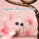 Natural sapphire American pierced earrings [September stone amulet for an easy delivery] [easy ギフ _ packing choice] [easy ギフ _ Messe input] [RCP1209mara]