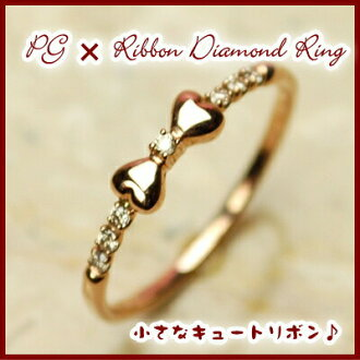 Rakuten ranking 1st place! PG pink natural diamond bow ring