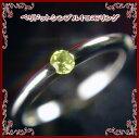 ペリドット リング 天然石 8月誕生石 ピンキーリング