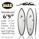 【送料無料】【ALOHA】アロハ サーフボード ショートボード 6'9 Aloha Bean - Progressive Shortboard - SLXCサーフィン ボード