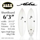 【送料無料】【ALOHA】アロハ サーフボード ショートボード 6'3 Aloha Bean - Progressive Shortboardサーフィン ボード
