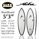 【送料無料】【ALOHA】アロハ サーフボード ショートボード 5'3 Aloha Bean - Progressive Shortboard - SLXCサーフィン ボード