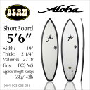 【送料無料】【ALOHA】アロハ サーフボード ショートボード 5'6 Aloha Bean - Progressive Shortboard - SLXCサーフィン ボード