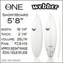 【送料無料】【Webber】ウェバー サーフボード ショートボード 5'8 Webber - SLX The One Clear with Decalsサーフィン ボード