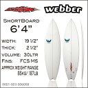 【送料無料】【Webber】ウェバー サーフボード ショートボード6'4 Webber - SLX Afterburner Clear with Decals