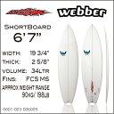 【送料無料】【Webber】ウェバー サーフボード ショートボード6'7 Webber - SLX Afterburner Clear with Decals