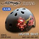 EdHardy(エドハーディ)ZodiacDRAGONSNAKE【送料無料】ヘルメット