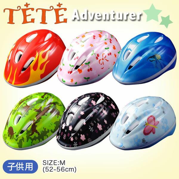 自転車の 自転車 子供用ヘルメット サイズ : 子供用 ヘルメット かわいい 子 ...