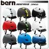 【送料無料】ヘルメット bern (バーン)BRENTWOOD 【自転車 バイク】