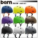 【送料無料】ヘルメット bern【バーン】MACON【自転車 バイク】