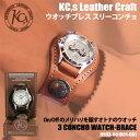 送料無料/KC,s ケイシイズ 腕時計 メンズ 革ベルト ケーシーズ 時計 レザーブレスウォッチ 3 コンチョ /KSR001/