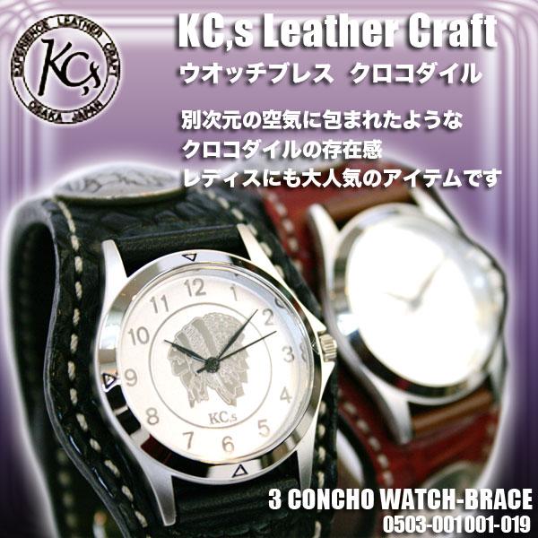 【送料無料】KC,s ケイシイズ 時計 ケーシーズ 時計 レザーベルト ウォッチ 3 コンチョ クロコダイル 腕時計 うでどけい とけい 革ベルト KC,s ケイシイズ 時計 ケーシーズ 時計 腕時計 うでどけい 革ベルト レザーブレスウォッチ コンチョ ちょい悪オヤジ ファッション レザーベルト とけい 0301カード分割