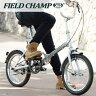 【代引き・同梱不可】【折り畳み自転車】 FIELD CHAMP365 FDB16 クリスマス プレゼント