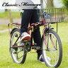 【代引き・同梱不可】【折り畳み自転車】 Classic Mimugo FDB20 6S OP/折りたたみ自転車/自転車 サイクリング/365 折畳 クリスマス プレゼント