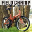 【代引き・同梱不可】【折り畳み自転車】 FIELD CHAMP FDB20