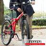 【代引き・同梱不可】【折り畳み自転車】 Ferrari FサスFD-MTB26 6S