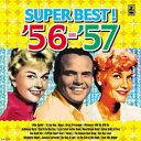 オムニバス 青春の洋楽スーパーベスト'56-'57 CD/CD DVD 楽器 CD 洋楽 オムニバス