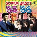 オムニバス 青春の洋楽スーパーベスト'65-'66 CD/CD DVD 楽器 CD 洋楽 オムニバス