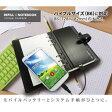 TOPLAND リフィル型モバイルバッテリー ブラック M4230/スマートフォン タブレット バッテリー 充電器 モバイルバッテリー