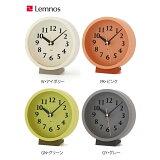 【あす楽】【送料無料】Lemnos レムノス m clock エムクロック MK14-04/インテリア 寝具 収納 時計 掛け時計 置き掛け兼用 佇まいの時計 真鍮色の秒針
